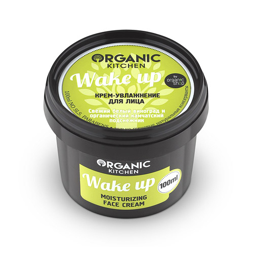 Крем увлажняющий для лица  WAKE UP  серия Organic Kitchen  100ml Organic Shop